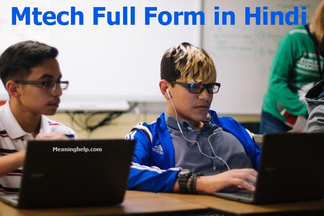 M-tech full form in Hindi