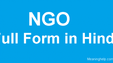 Photo of NGO Full Form in Hindi