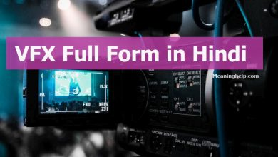 Photo of VFX Full Form in Hindi – वीएफएक्स क्या है?