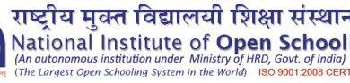 Photo of NIOS Full Form in Hindi – एनआईओएस क्या है?