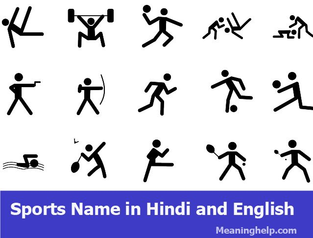 List of Sports name in Hindi and English